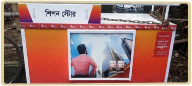 JTI violates Tobacco Control Rules in Bangladesh