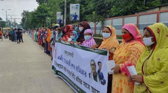 Bangladesh Bidi Taxation with the COVID-19 Situation